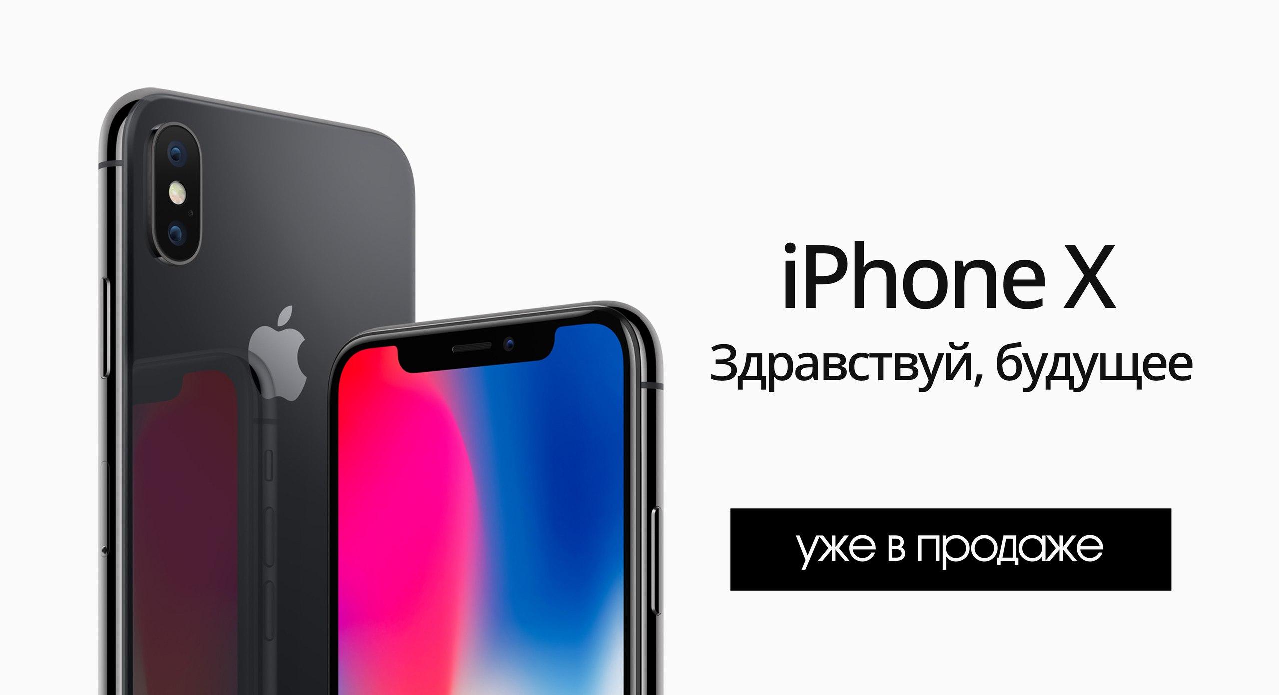 Самые новые IPhone - маленький
