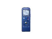 Цифровой диктофон Sony ICD-UX533 4Гб серебристый