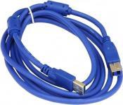 Кабель удлинительный USB 3.0 AM-AF 1.8м Ningbo Blister box