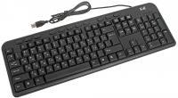 Клавиатура 3Cott 3C-WKBG-613B USB черный
