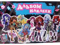 Фото Альбом наклеек Monster High 49880