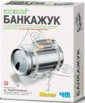 Интеллектуальный робот 4M Банкажук 12 см двигающийся 00-03266