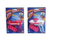 Пистолет Simba Дисковый разноцветный для мальчика 7202983