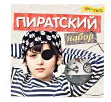 Карнавальный набор Fun kits Пиратский до 10 лет 2005
