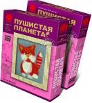 Набор для творчества Фантазер Пушистая планета Рыжик (№2) от 4 лет 1 шт 967032