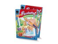Набор для творчества Фантазер Учимся рисовать карандашами Набор № 4 Медведи от 3 лет, 347013