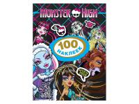 Набор наклеек Monster High Дракулаура (100 шт.) 21486