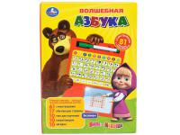 Обучающая книга Умка Волшебная азбука Маша и Медведь QC1277R