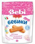 Печенье Bebi Premium Бебики 6 злаков с 6 мес. 125 гр.