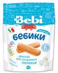 Печенье Bebi Premium Бебики классическое с 6 мес. 125 гр.