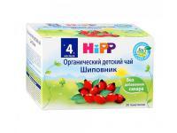 Чай Hipp органический Шиповник пакетированный с 4 месяцев 40 гр