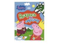 Раскраска Росмэн Свинка Пеппа Раскрась по образцу (красная) 06875