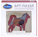 Набор пазлов ThinkFun Коллекция собак 8 элементов