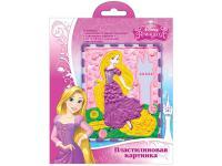 Набор для лепки Росмэн Пластилиновая картинка «Рапунцель» Disney Принцесса от 3 лет 24381