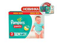 Трусики Pampers Pants Midi (6-11 кг) Мега Упаковка 120
