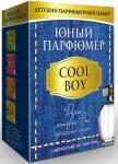 """Парфюмерный набор Каррас Юный Парфюмер """"COOL BOY"""" (мини) от 8 лет 328"""
