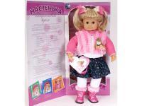 Кукла Shantou Gepai Настенька 60 см говорящая MY007