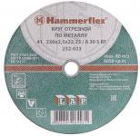Отрезной круг Hammer Flex 232-023 по металлу 86944