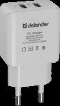 Сетевое зарядное устройство Defender EPA-12 2х USB 2.1A белый
