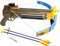Арбалет S+S Toys со световыми эффектами коричневый для мальчика СС75478