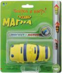 Интерактивная игрушка Eclipse Toys Гусеница Магна от 3 лет жёлтый MM8930Y