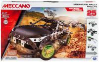 Металлический конструктор Meccano Раллийная машина с мотором 390 элементов (25 моделей)