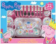 Чайный набор Росмэн Peppa Pig: Принцесса Пеппа 9438