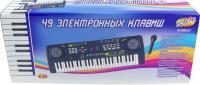 Синтезатор ABtoys 4606206140548
