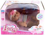 Пупс Shantou Gepai My Little Baby 22 см 8315-3