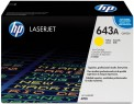 Тонер-картридж HP Q5952A yellow for Color LaserJet 4700 (желтый)