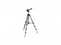 Штатив Rekam LightPod RT-L31G