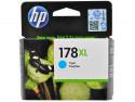 Картридж HP CB323HE (№178) голубой, PS C5383/C6383/D5463