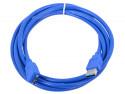 Кабель USB 3.0 AM-microBM 1.8м 9pin VCOM Telecom VUS7075-1.8M
