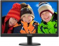 "Монитор 19.5"" Philips 203V5LSB2/26/62/10"
