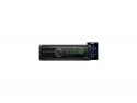 Автомагнитола Mystery MAR-404U USB MP3 SD MMC без CD-привода 1DIN 4x50Вт пульт ДУ черный