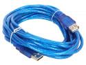 Кабель удлинительный USB 2.0 AM-AF 1.8м VCOM Telecom прозрачная изоляция голубой VUS6956T-1.8MTBO