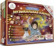Обучающая звуковая игра Знаток Говорящая музыкальная азбука 8701038-MA (комплект без ручки)