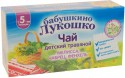 Чай Бабушкино Лукошко Мелисса, чабрец, фенхель с 5 месяцев 20 гр