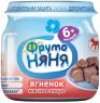 Пюре ФрутоНяня Ягненок с 6 мес. 80 гр.