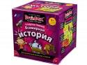 Настольная игра BrainBox развивающая Всемирная история 90717