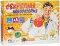Игровой набор Инновации для детей Секретная лаборатория 813