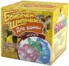 Игровой набор Инновации для детей Бомбочки-Шипучки: Зоопарк от 7 лет 733