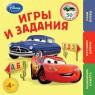 Книга Эксмо Игры и задания Disney Cars. Первые знания (с наклейками)