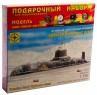 Подводная лодка Моделист крейсер Дмитрий Донской 1:700 ПН170076 подарочный набор