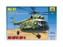 Вертолёт Звезда Ми-8Т 1:72 7230
