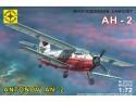 Самолёт Моделист Ан-2 многоцелевой 1:72 207218