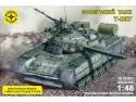 Танк Моделист Т -80У с микроэлектродвигателем 1:48 304871