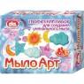 Набор для изготовления мыла Дети Арт Небо от 7 лет да10005