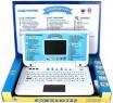 Детский компьютер Shantou Gepai русско-англ., 40 функц. 7397