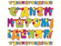 Гирлянда-буквы Веселая Затея С ДР Клоун 225 см 1 шт 1505-0082